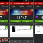 benchmark 150x150 Xiaomi MI4 16 GB