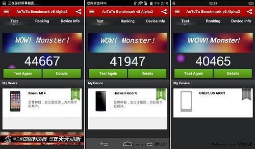 benchmark1 Xiaomi MI4 16 GB