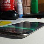 meizu mx6 concept 02 150x150 میزو پرو 6 با صفحه نمایش خمیده!