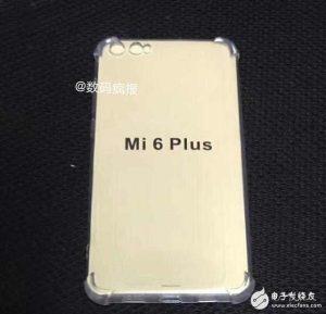Xiaomi Mi 6 Plus case leaked 300x289 تصویر لو رفته از کیس Mi 6 Plus
