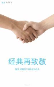 nokia meizu poster 400x640 188x300 رویداد مشترک میزو و نوکیا تایید شد