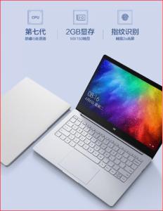 mi notebook air 13 232x300 نسخه جدید نوتبوک 13.3 اینچی شیائومی در راه است