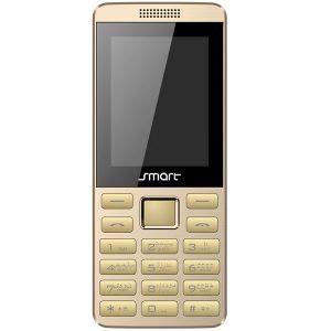 گوشی اسمارت Pocket B 246