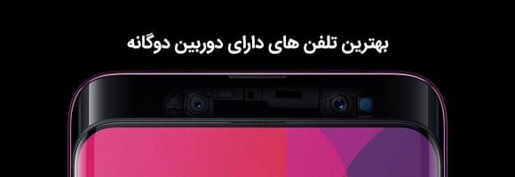 Oppo Find X 3D Facial Recognition صفحه اصلی