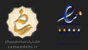 نماد اعتماد بارثاشاپ