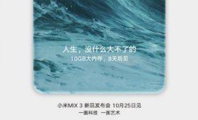 xiaomi mi mix 3 280x170 صفحه اصلی
